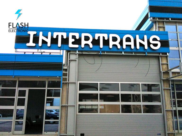 Intertrans1