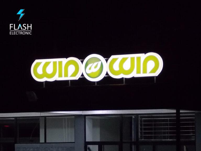 WinWin2